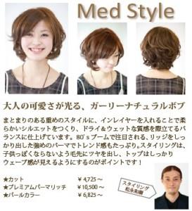 style_2