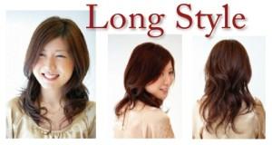 style_l_200910_5