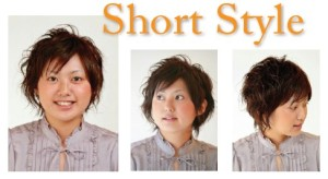 style_s_200910