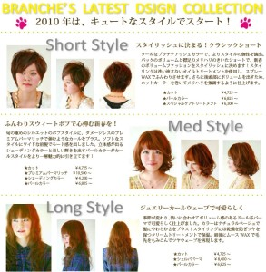 style_web2010_01_2